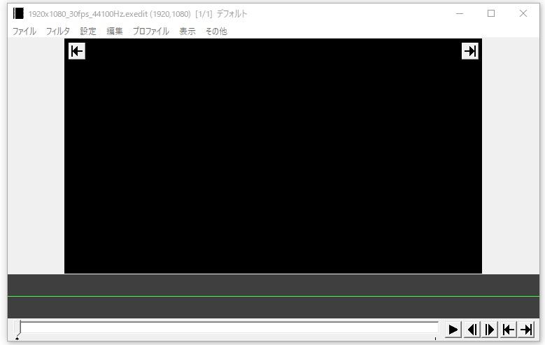 AviUtl 再生ウィンドウの動画再生をメインウィンドウに表示する