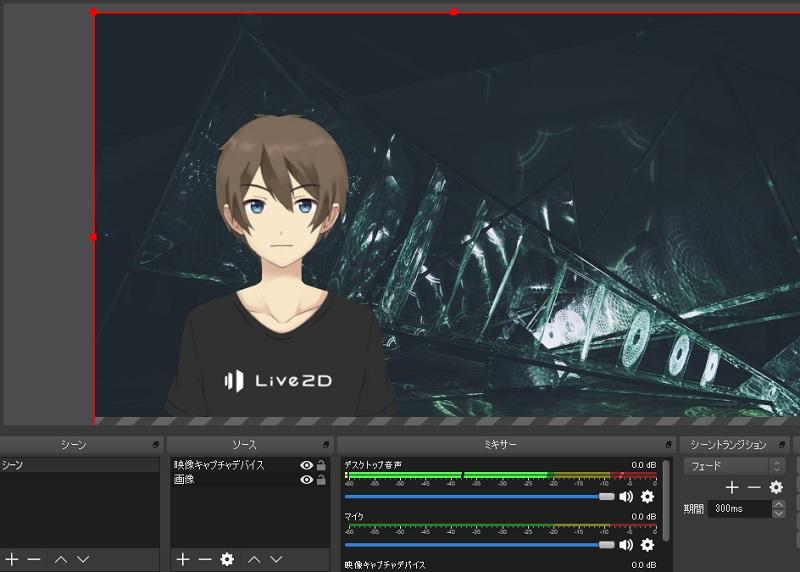 facerig+WEBカメラでアバターを動かす(動画 ...