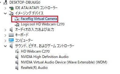 WEBカメラが認識しない時の対処方法