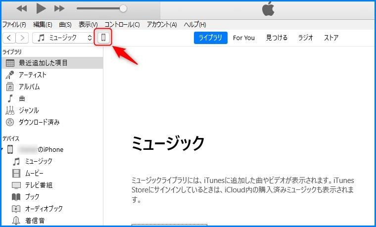 waidayo ios版にファイルを転送